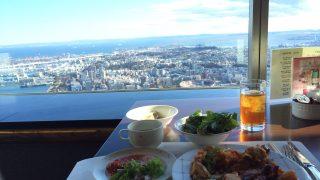 横浜のランドマークタワー70Fにあるシリウスでランチビュッフェ
