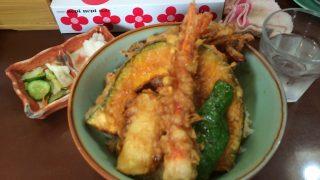 横須賀ランチで安い美味しい「天丼の岩松」の天丼550円