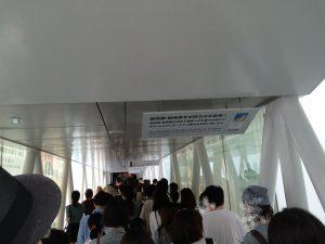 ジブリの大博覧会 混雑
