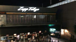 ポールギルバートの来日ライブでzepp東京に行ってきました