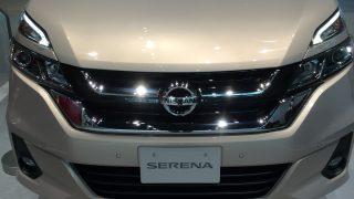 新型セレナの自動運転の試乗レビューと感想