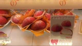 フルーツクチュールタカノ Newoman新宿店 限定のいちごシュークリームがおいしい