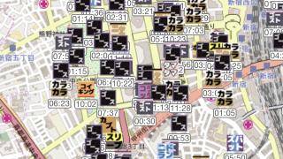 ポケモンGOがハロウィンイベントでゴースト系ポケモンが大量出現