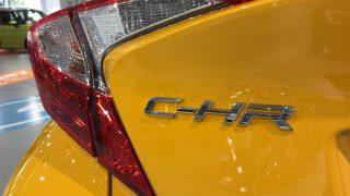 トヨタのCHRを試乗した感想とレポート