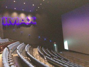 T・ジョイPRINCE品川 IMAXシアターのスクリーン