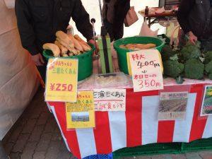 三浦海岸桜まつり 特産品