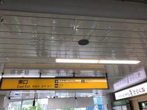 JR逗子駅 東口