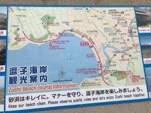 逗子海岸 地図