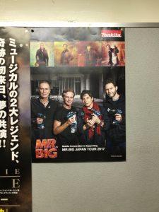 MR.BIG 2017年武道館公演 makita ポスター