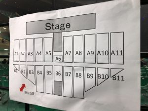 MR.BIG 2017年武道館公演 アリーナ 座席表