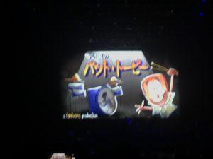 MR.BIG 2017年 武道館公演 パットムービー
