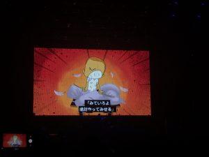 MR.BIG 2017年 武道館公演 パットムービー11