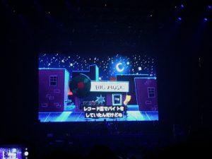 MR.BIG 2017年 武道館公演 パットムービー31