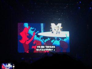 MR.BIG 2017年 武道館公演 パットムービー37