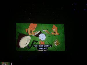 MR.BIG 2017年 武道館公演  パットムービー 3
