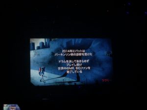MR.BIG 2017年 武道館公演 パットムービー45
