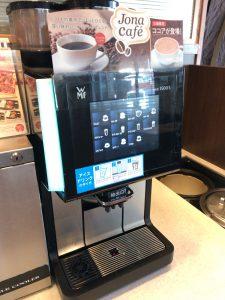 ジョナサン ドリンクバー コーヒーメーカー
