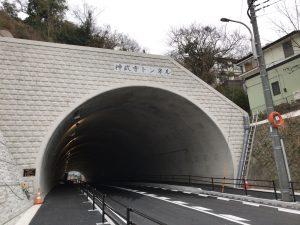 神武寺トンネル 開通8