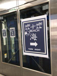 JR逗子駅 海案内図