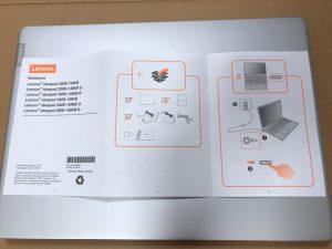 Lenovo Ideapad 330S 説明書