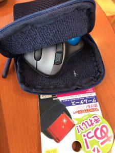 ロジクールのマウスm570の持ち運び用ポーチ2