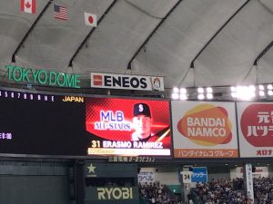 日米野球2018 エラスモ・ラミレス