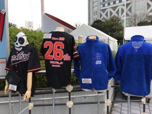 ボンジョヴィの2018年来日グッズ サンプル ベースボールシャツ ボアジャケット