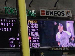 イチロー引退試合 8回裏1