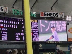 イチロー引退試合 8回裏5