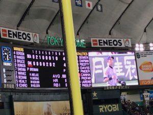 イチロー引退試合 8回裏8
