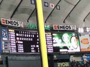 イチロー引退試合 8回裏11