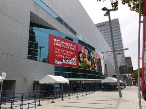 サザンオールスターズのライブツアー 2019/4/14横浜アリーナ公演01