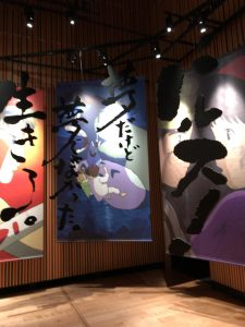 鈴木敏夫とジブリ展 館内2