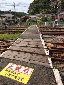 I逗子 山の根踏切9