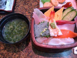 熱海 磯丸 サービスランチ丼
