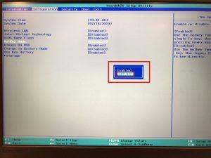 レノボのファンクションキー設定の切り替え方法 その2 BIOS configuration画面 002