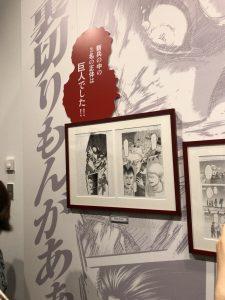 I進撃の巨人展FINAL 感想その4 原画03