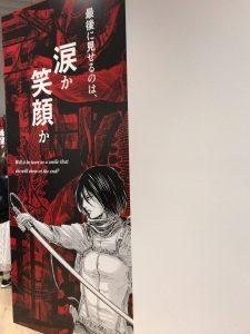 進撃の巨人展FINAL 英雄たち ミカサ・アッカーマン01