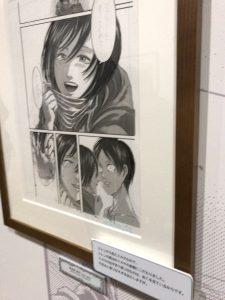 進撃の巨人展FINAL 英雄たち ミカサ・アッカーマン06