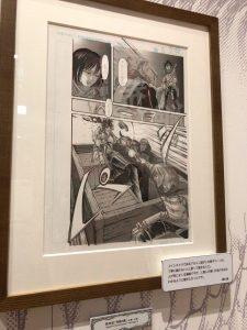 進撃の巨人展FINAL 英雄たち アルミン・アルレルト07
