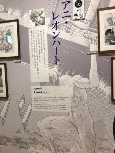 進撃の巨人展FINAL マーレの戦士と候補生たち アニ・レオンハート02