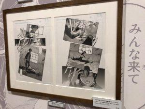 進撃の巨人展FINAL後期 ミカサ・アッカーマン 原画展示03