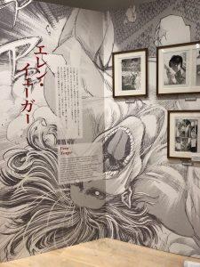 進撃の巨人展FINAL後期 エレン・イェーガー原画展示01