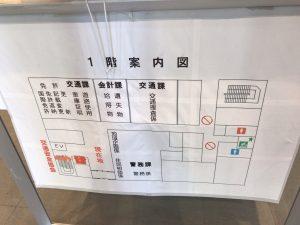 鎌倉警察署002