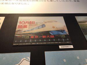 天空ノ鉄道物語 新幹線03