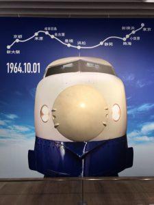 天空ノ鉄道物語 新幹線01