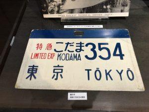 天空ノ鉄道物語 新幹線02