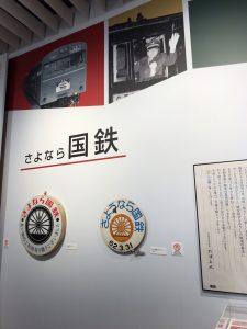 天空ノ鉄道物語 09