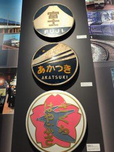 天空ノ鉄道物語 06