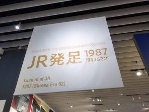 天空ノ鉄道物語 08